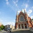 Church St Joseph — Stockfoto