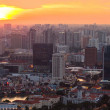 Стоковое фото: View of city from roof MarinBay Hotel on Singapore.