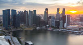 A view of city from roof Marina Bay Hotel on Singapore — Stok fotoğraf