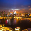 A view of city from roof Marina Bay Hotel — Foto de Stock