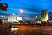 MOSCOW, RUSSIA — Stock Photo