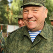 Stock Photo: Vladimir Shamanov