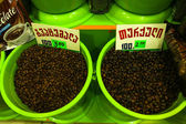Sale of coffee beans — Stock Photo