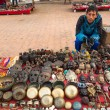 Постер, плакат: Seller souvenirs at Durbar Square
