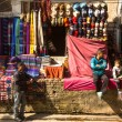 Stock Photo: Street seller