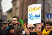 участники демонстрации в поддержку независимости украины — Стоковое фото