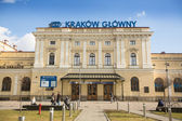 Railway station in Krakow — Stock Photo