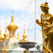 Grand Cascade Fountains at Peterhof Palace — Stock Photo #45246231