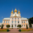 West side of Peterhof Palace in St.Petersburg, Russia — Stock Photo #45246277
