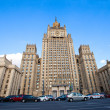 Building of the Ministry of Foreign Affairs of the Russian Federation — Stock Photo
