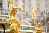 Grand Cascade Fountains At Peterhof Palace, St. Petersburg, Russia — Stock Photo