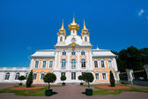 West side of Peterhof Palace in St.Petersburg, Russia — Stock Photo