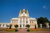West side of Peterhof Palace in St.Petersburg, Russia — Stock Photo