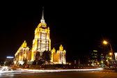 Hotel Ukraine in Moscow, Russia. — Stock Photo
