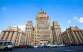 Building of the Ministry of Foreign Affairs of the Russian Federation — 图库照片