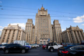 Building of the Ministry of Foreign Affairs of the Russian Federation — Foto de Stock