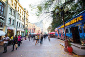 Famous pedestrian Arbat Street after holiday Dreamflash — Stock Photo