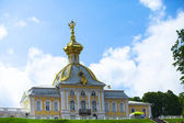 Peterhof Palace near St. Petersburg — Stock Photo
