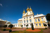 Peterhof Palace near St. Petersburg — 图库照片