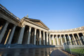 Kazan Cathedral or Kazanskiy Kafedralniy Sobor — Stock Photo