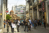 Athenians and tourists in center of city — Stock Photo