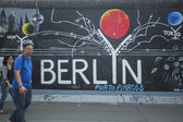 Fragment of graffiti on Berlin Wall — Stock Photo