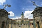 View of Charlottenburg Palace — Stockfoto