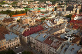 Top view from Lviv City — Stock Photo