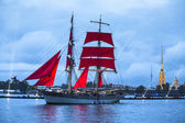 Festival Scarlet Sails in Russia — Stock Photo