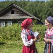Постер, плакат: Participants during folk festival Ivan Tea