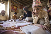 Children at Jagadguru School — Stock Photo