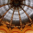 Stock Photo: Paris. Galleries Lafayette.