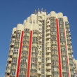 Foto Stock: Modern architecture of big city. part of high-rise building.