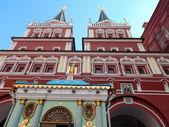 Iverskiye gates and Iverskaya chapel. Moscow, August, 2013. — Stock Photo
