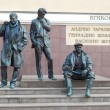Постер, плакат: Sculptures of three famous Russian film directors Andrey Tarkovsky Vasiliy Shukshin and Gennady Shpalikov August 2013