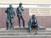 Sculptures of three famous Russian film directors - Andrey Tarkovsky, Vasiliy Shukshin and Gennady Shpalikov. August, 2013. — Stock Photo