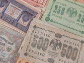"""Old banknotes of tsar's Russia. Flea-market """"Tishinka"""", Moscow. September, 2013. — Stock Photo"""