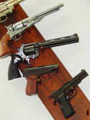 "Various guns. Exhibition ""Gifts"", Moscow. September, 2013. — Stock Photo"