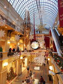 Gum (State Department Store) decorated for Christmas and New Year. Moscow. December, 2013. — Stock Photo