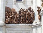 A catedral de cristo salvador, moscou, um dos elementos decorativos exteriores. julho de 2014. — Fotografia Stock