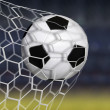 Amazing soccer goal — Stock Photo