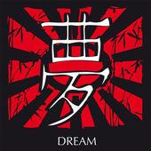 Japanische symbol — Stockvektor
