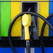 Stock Photo: Fuel pumps