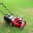 Mower — Stock Photo