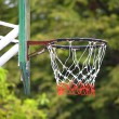 Basketball hoop — Stock Photo #41021335