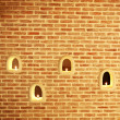 Brick walls — Stock Photo #41024143