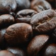Coffee Bean — Stock Photo #41030875