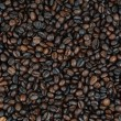 Coffee Bean — Stock Photo #41031233