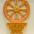 Wheel of dhammof buddhism — Stockfoto #41091969
