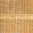 Stock Photo: Basket
